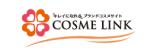 コスメリンク セール